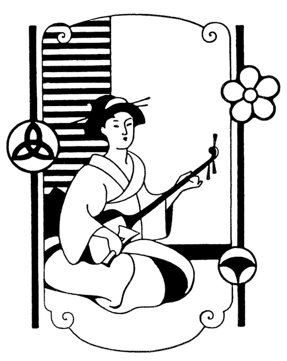 thursday is request day dragon geisha mardi gras dictionary