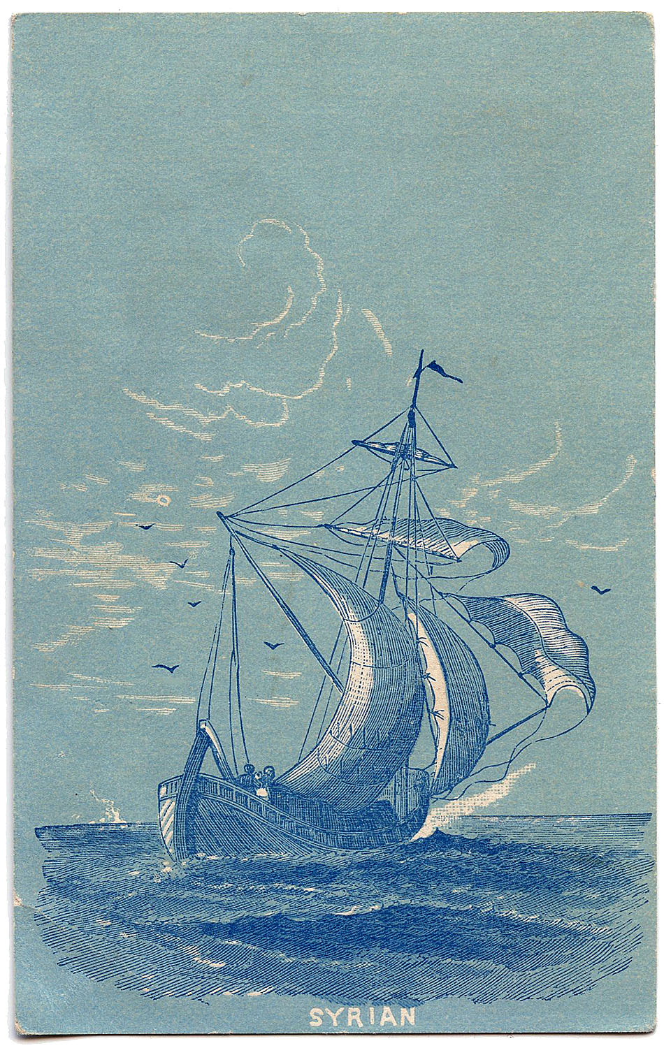 Royalty Free Images - Engravings - Ships - The Graphics Fairy
