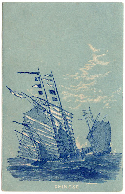 Royalty Free Images Ships Delft Tiles