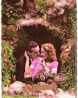 Postcard – Romantic Couple