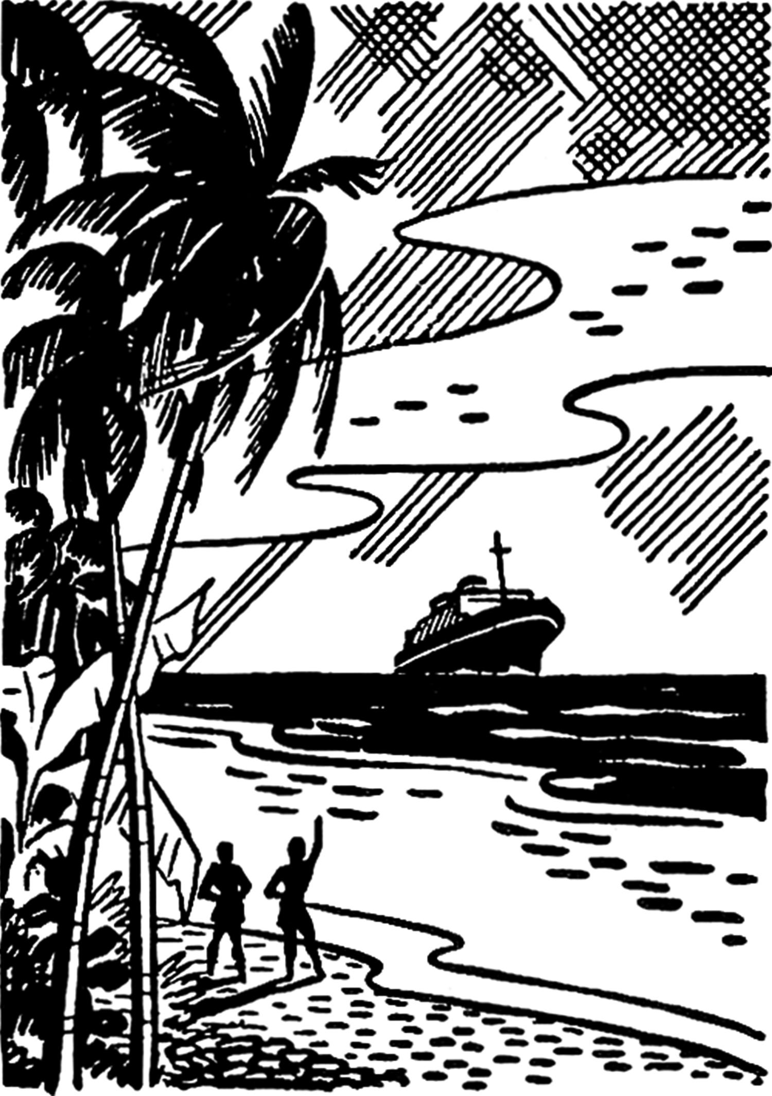 Retro summer images beach cruise sailboat