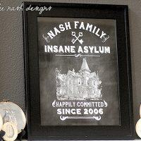 Nash_Family_Asylum_Tray_550w_100dpi