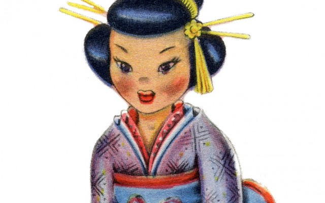 Adorable Retro Japanese Doll Image!