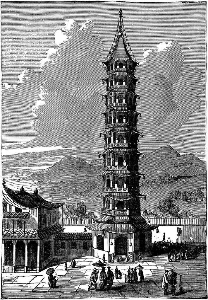 Nanking Pakoda Image