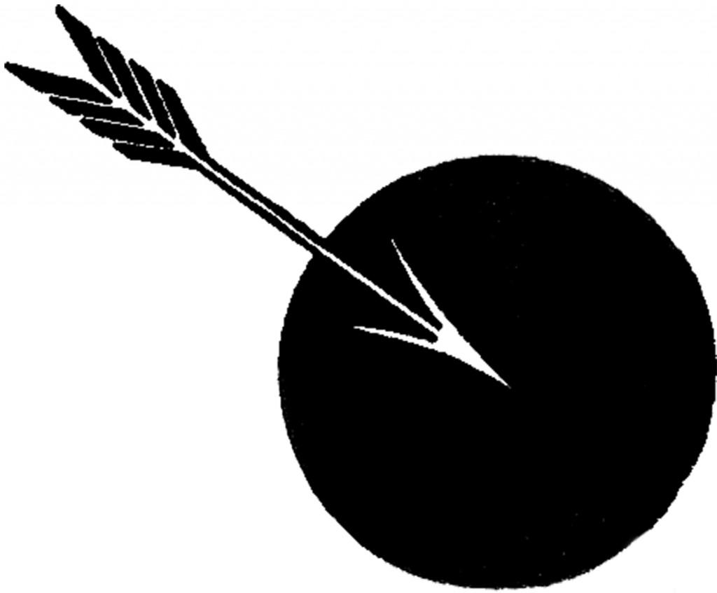 Vintage Arrow 111