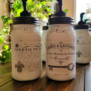 French Soap Dispenser And Decorative Jars – Reader Feature