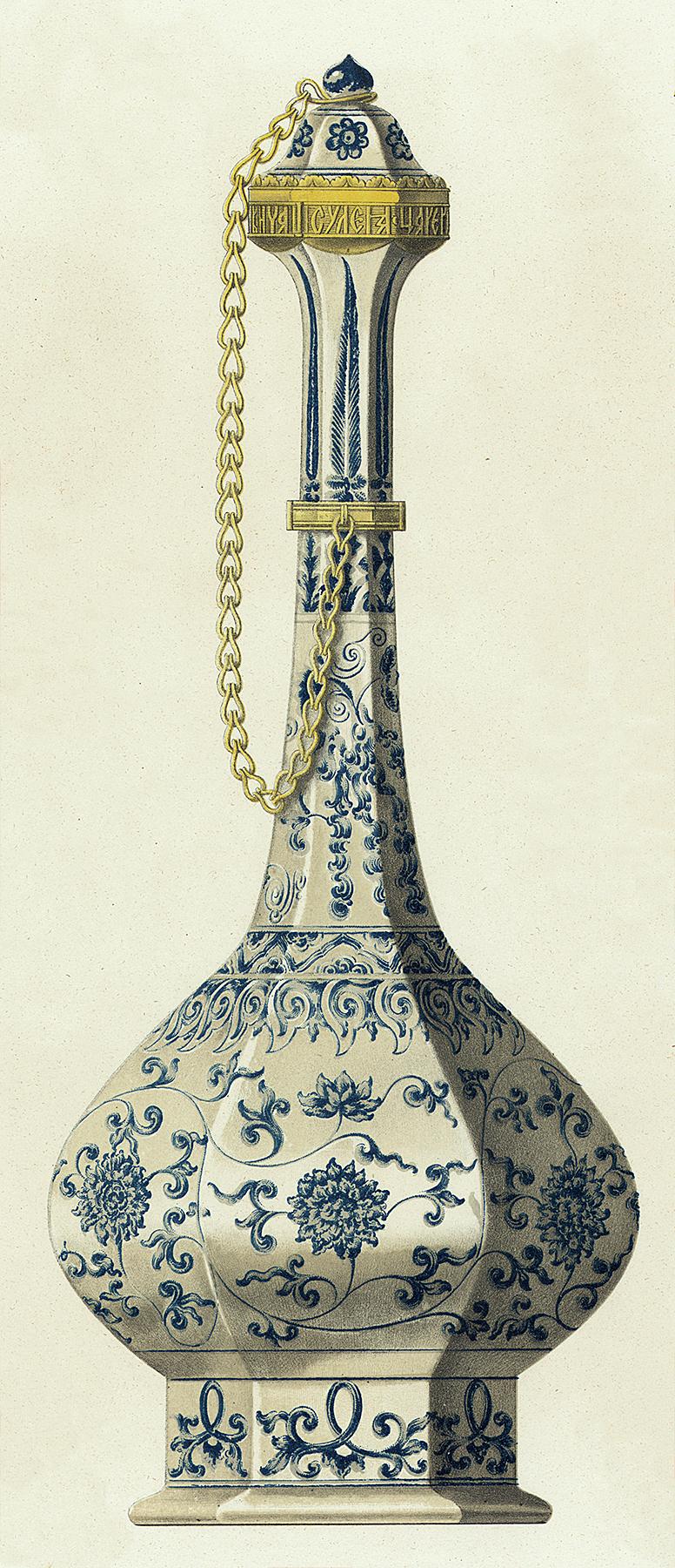 Vintage Ornate Blue and White Perfume Bottle Image