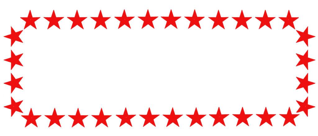 Red Stars Clip Art Frame
