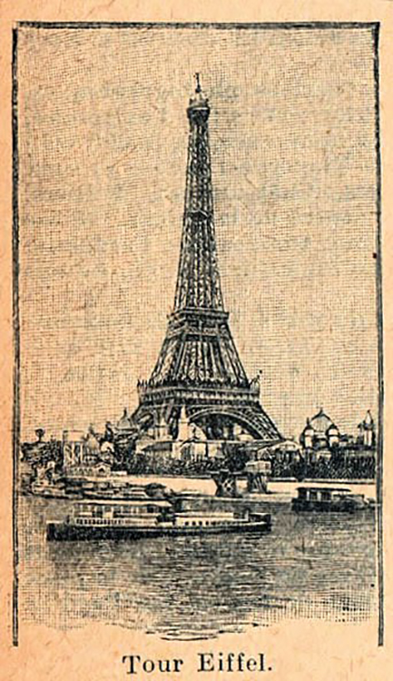 Small Black and White Eiffel Tower Card