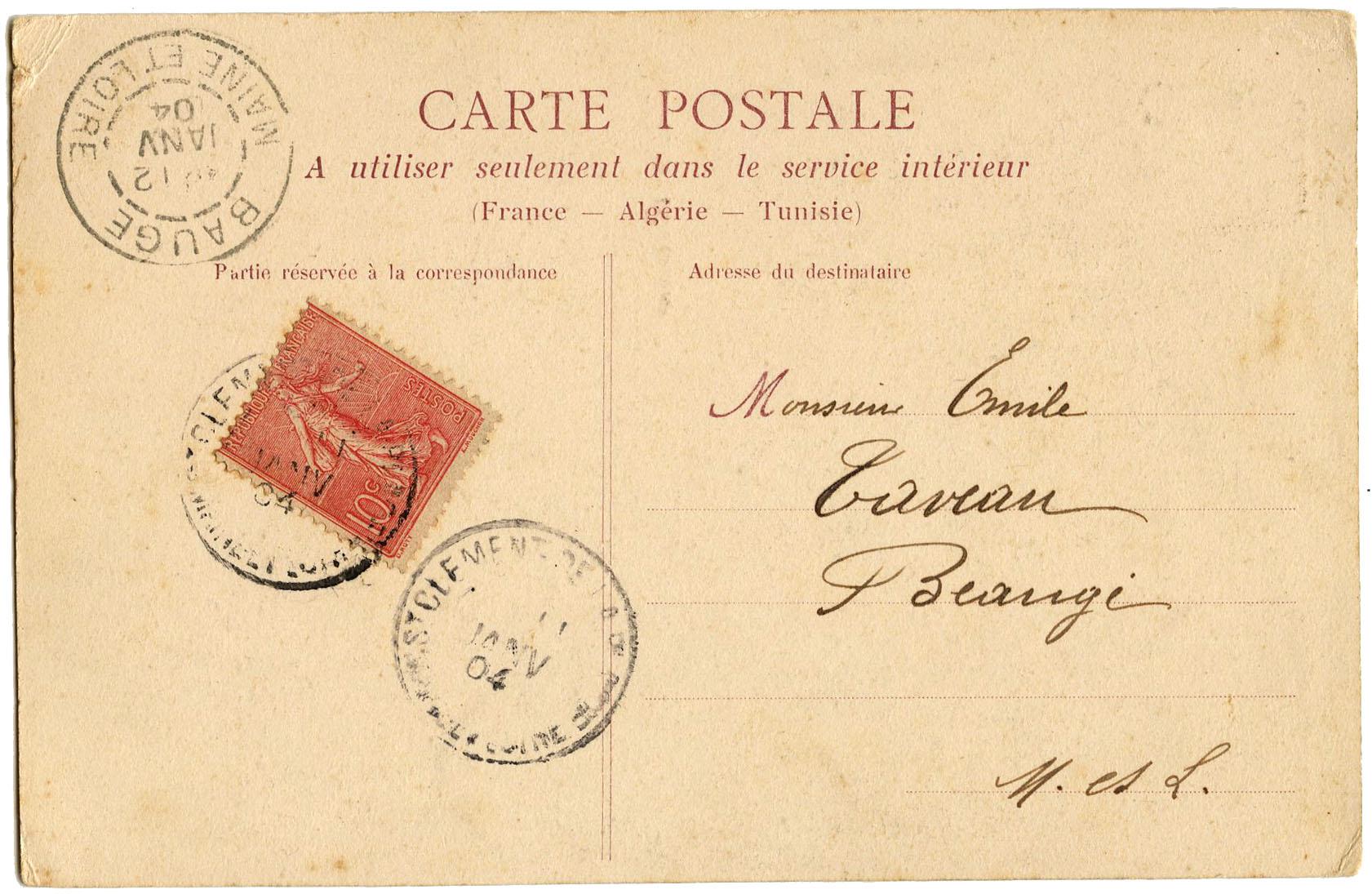 Воскрес картинки, штамп почтовой открытки