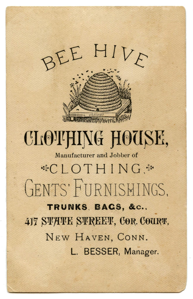 beehive antique ad advertising image