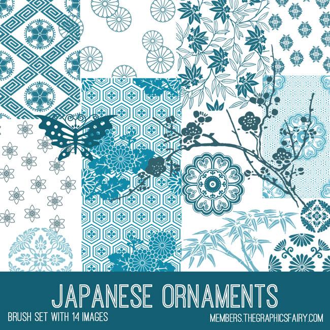 vintage Japanese ornaments ephemera brush set