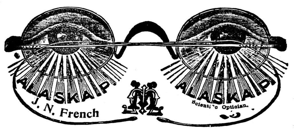 optical ad image