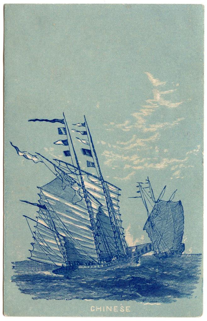 Chinese Sailboat Vintage Clip Art