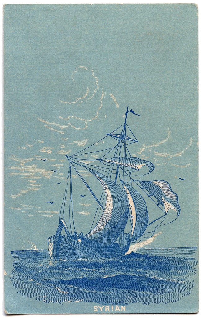 vintage sailboat Syrian clipart