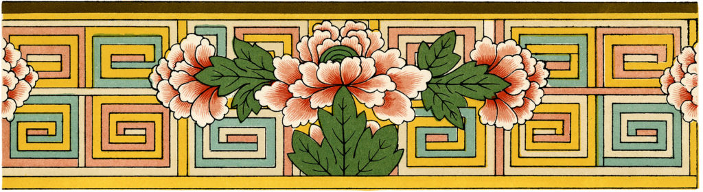 Vintage Asian Design peony Illustration