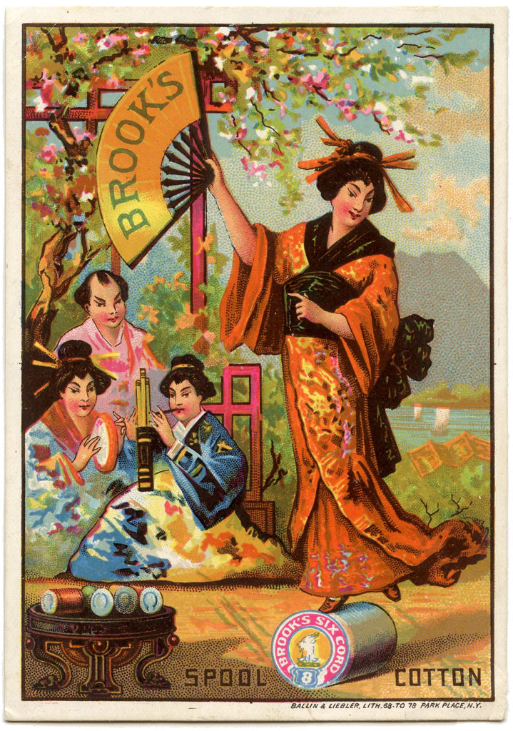 lady kimono fan advertising image