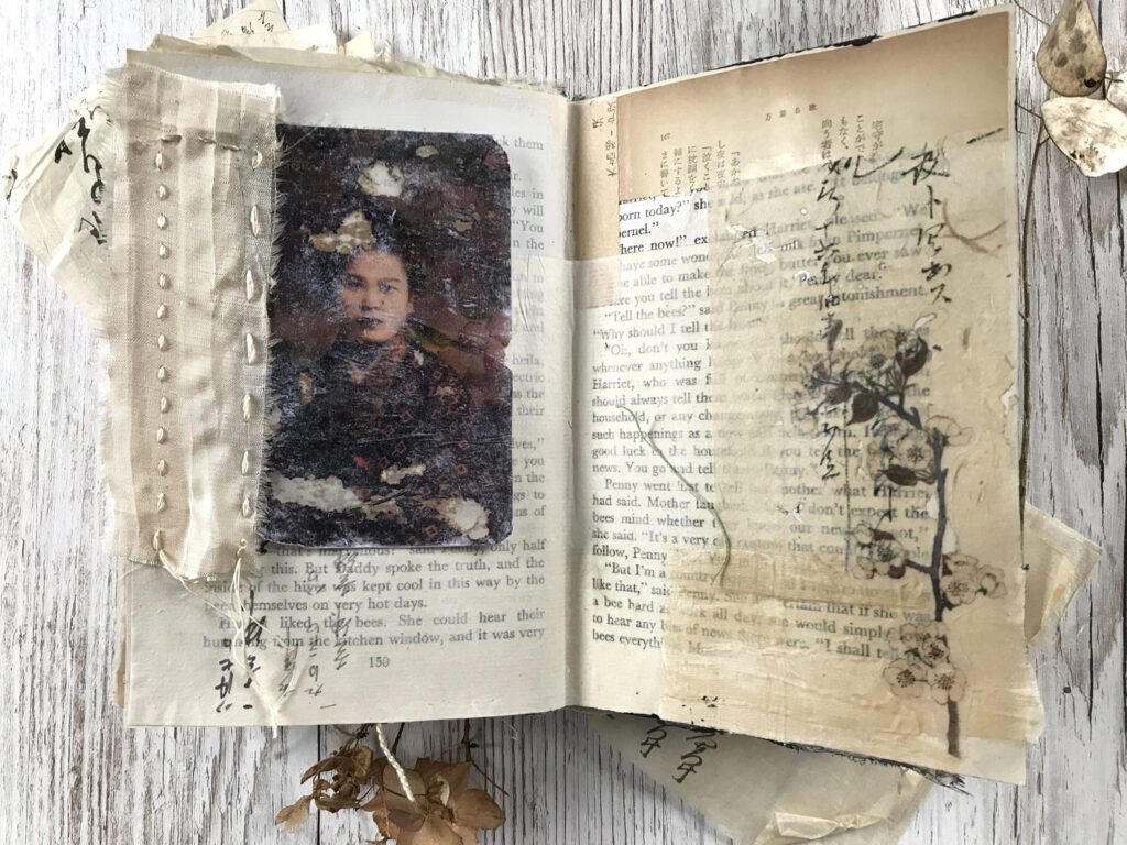 Japanese ephemera junk journal page