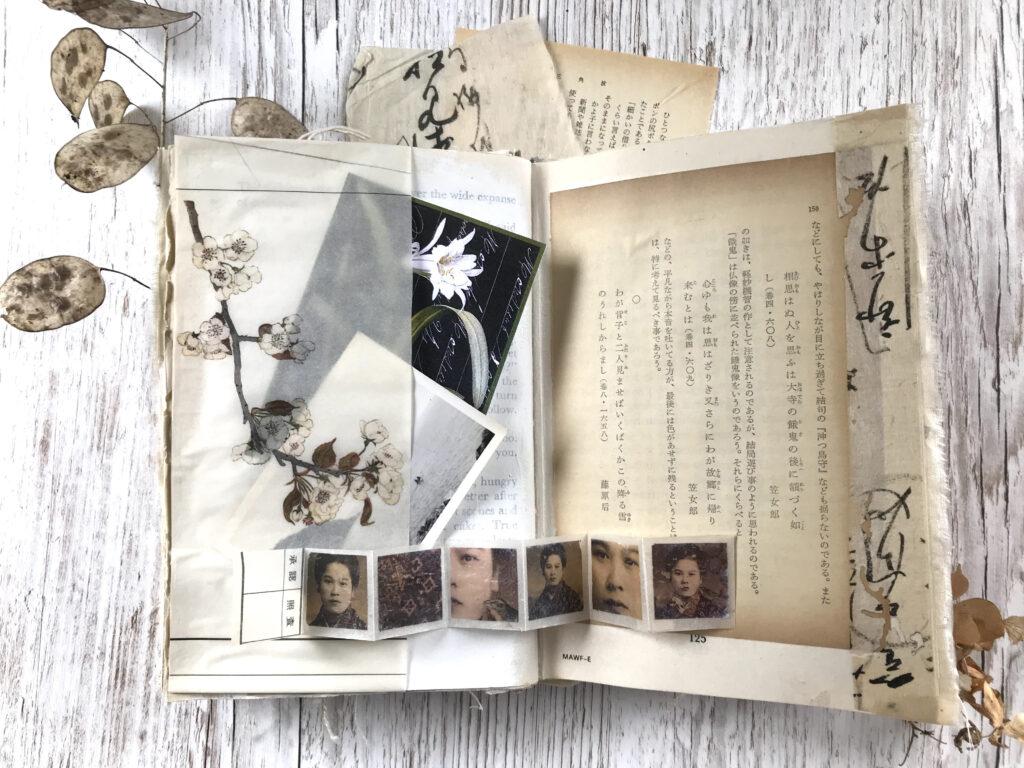 tiny concertina book journal page