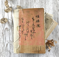 japanese ephemera junk journal