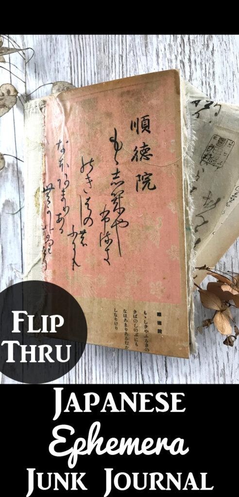 Japanese Ephemera Junk Journal