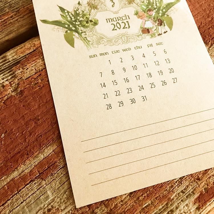 2021 Calendar Adjust Paper Size