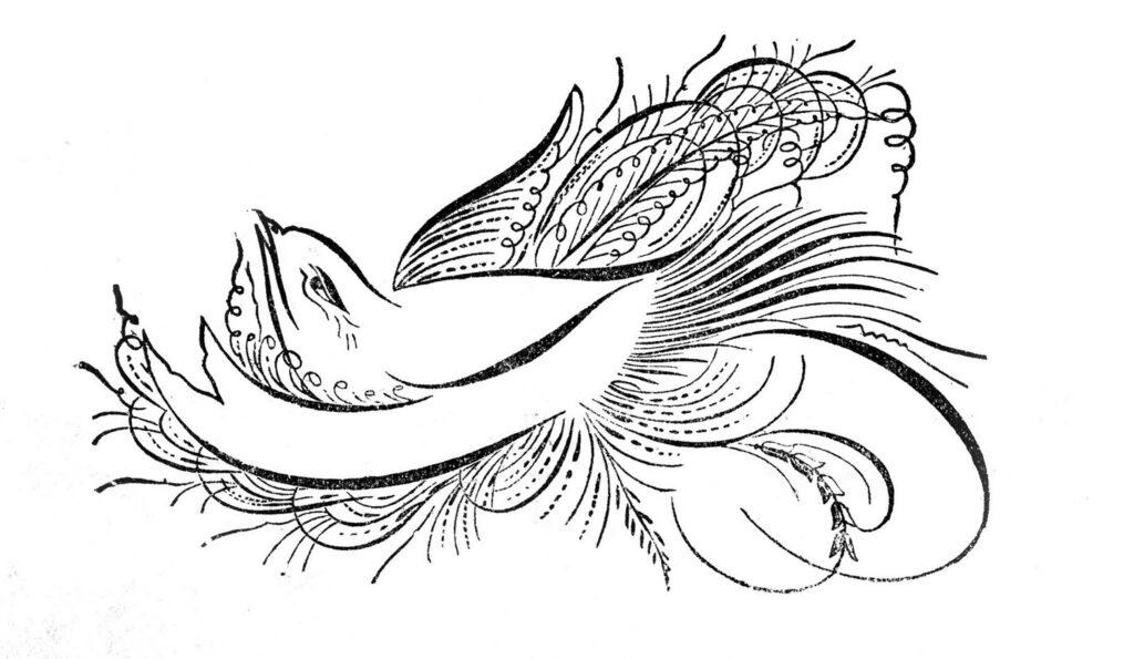 Spencerian bird nest image