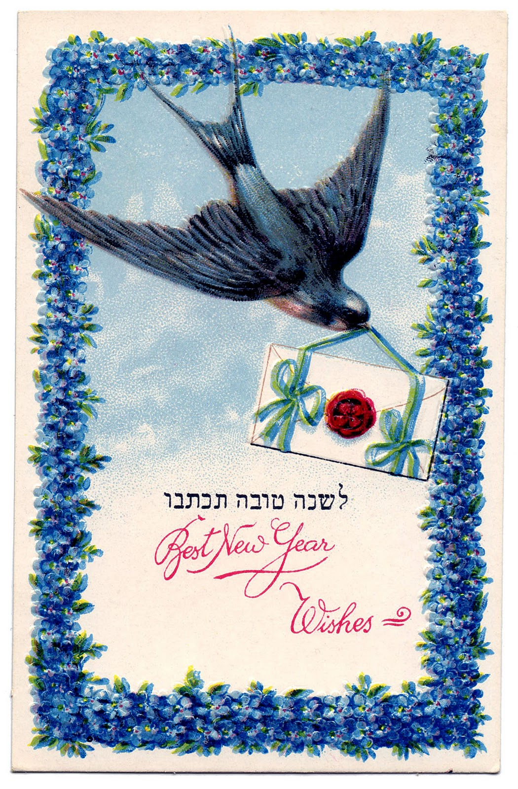 vintage framed maps with Vintage Clip Art New Years Bird Jewish Option on Vintage Clip Art New Years Bird Jewish Option furthermore Wine Map Of France further MABztlgZ 28 Thank You Card also Mapas Del Mundo Fuera De Lo  un likewise License Plates Of The Usa Our Colorful American History Design Turnpike.
